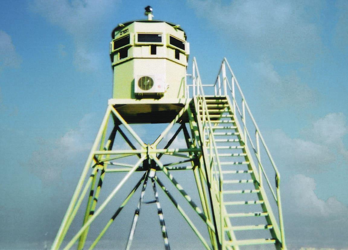 Ami Tami Combat Post Guard Tower Mifram Security