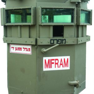 Ami / Tami, a Security Product by Mifram: ground based combat post, door open