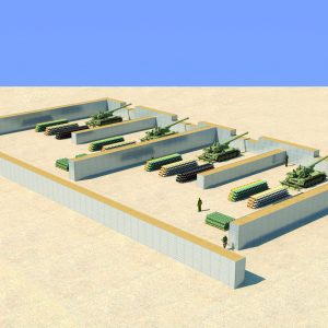 Defense Wall, a Security Product by Mifram: Protection for rocket launchers, artillery and ammunition