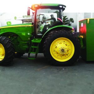MBS, a Security Product by Mifram: Mini portable MBS carried by tractor