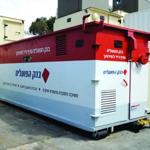 MBS, a Security Product by Mifram: External MBS protection on HaPoalim bank branch