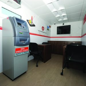 MBS, a Security Product by Mifram: Inside the MBS – Bank branch lets the economy continue to function even in an emergency