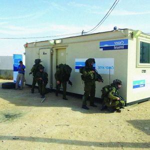 MBS, a Security Product by Mifram: Armored bank branch at Tse'elim during Operation Pillar of Fire