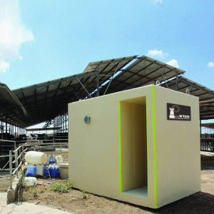 MBS, a Security Product by Mifram: Natalie 5 mobile concrete shelter