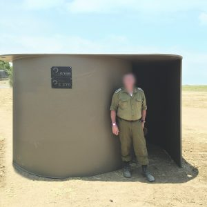 "Merav, a Security Product by Mifram: One section Merav at an army base in the south using ""tower protection"""
