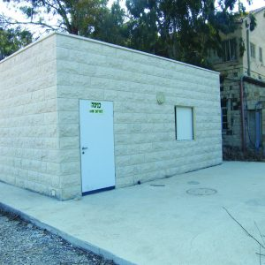 OBS, a Security Product by Mifram: Construction of stone clad mobile and fixed shelters for Israel Rail