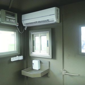 Ramgan, a Security Product by Mifram: Fortified, insulated and air conditioned environment