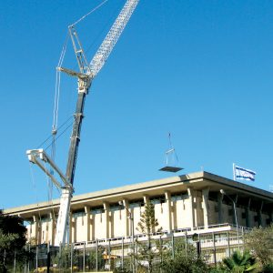 Sky Guard, a Security Product by Mifram: Installing the Sky Guard over the Knesset 680 tons took just 18 hours to assemble