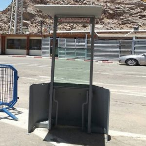 Body Guard, a Security Product by Mifram: Deployed at Taba border crossing, back view