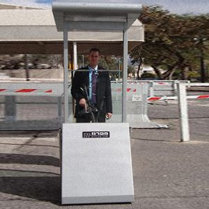 Body Guard, a Security Product by Mifram: Deployed at the entrance of a governmental facility