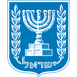 Logo: Israeli Government