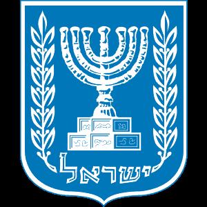 Logo: Israeli Government