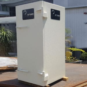 Armored Security Safes, a Security Product by Mifram